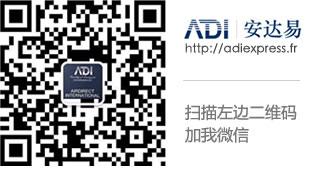 安达易官方微信服务号