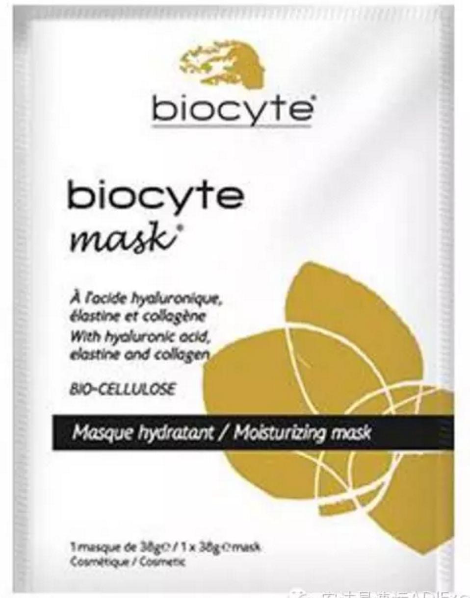 法国 BIOCYTE 碧皙 玻尿酸保湿补水面膜