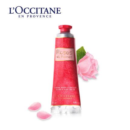 法国L'occitane欧舒丹玫瑰手霜30ml