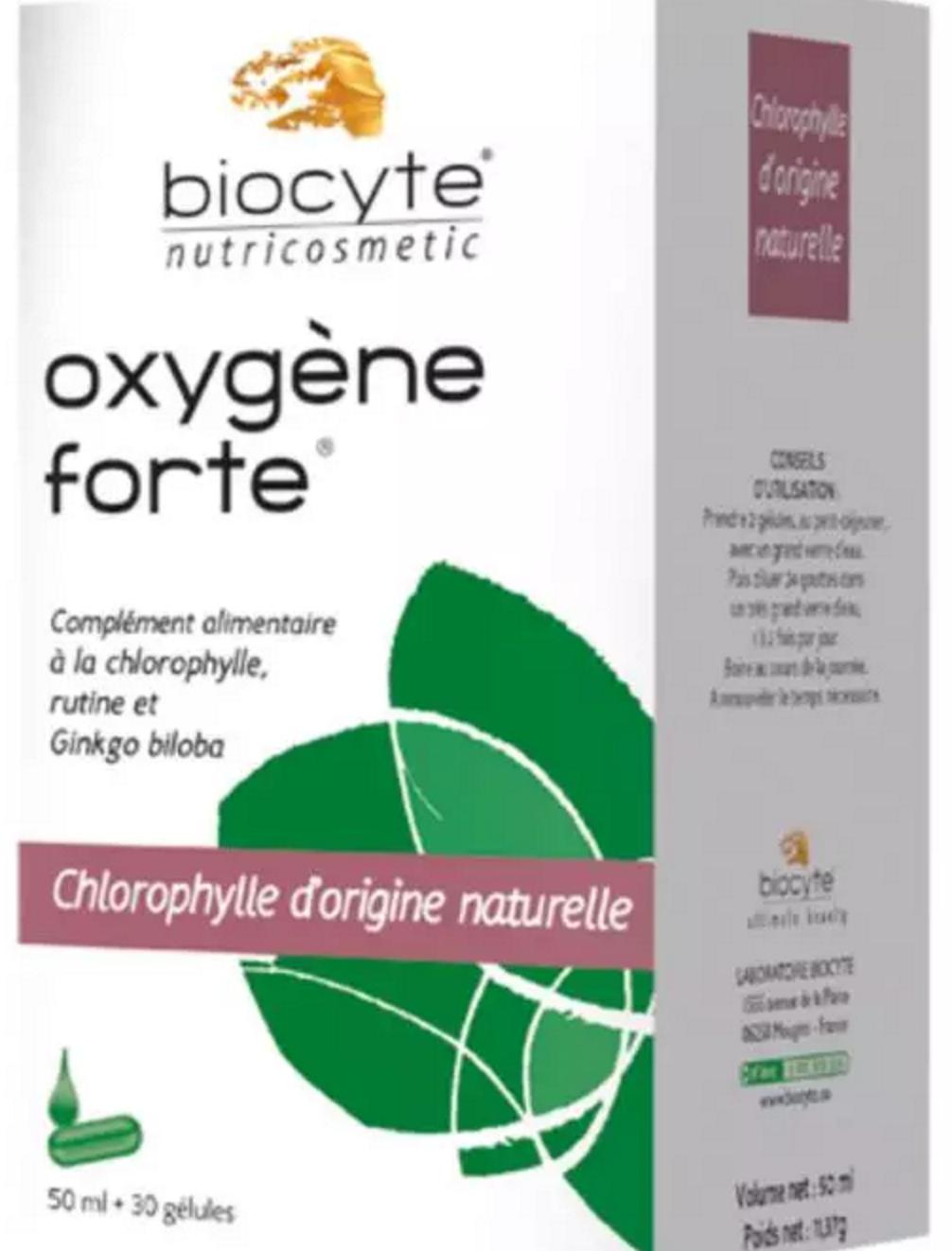 法国 BIOCYTE 碧皙控油祛痘胶囊