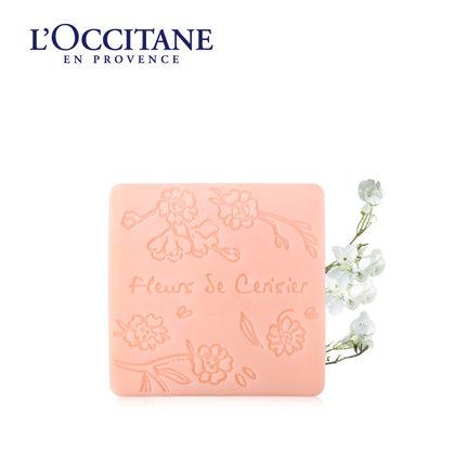 法国L'occitane欧舒丹樱花香皂75g