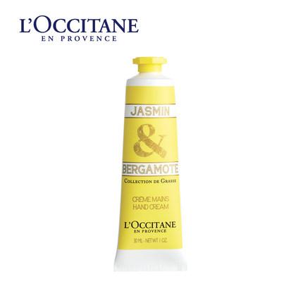 法国L'occitane欧舒丹茉莉手霜30ml