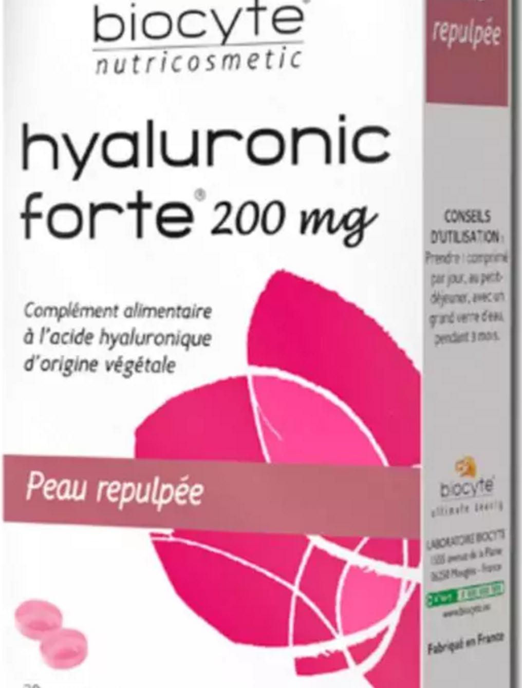 法国 BIOCYTE 碧皙口服玻尿酸 200mg